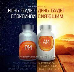 Витаминный комплекс AMPM JEUNESSE GLOBAL