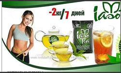 IASO TEA Для похудения чай компании Total Life Changes