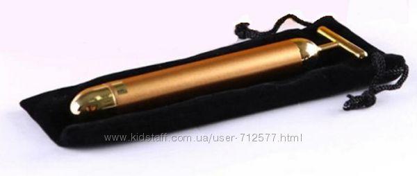 вибрационный массажер с 24-х каратным золотым покрытием  24K Beauty Bar