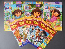 Детские журналы Даша путешественница, Том и Джерри