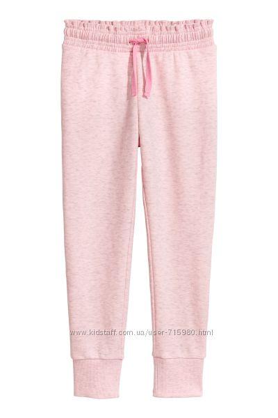 Утепленные спортивные штаны джоггеры H&M, размер 6-7 лет