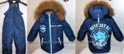 Зимний комбинезон и куртка мальчику 28, 30, 32, 34 размеры- натуральная опу