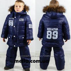 Зимний комбинезон куртка на мальчика 26, 28, 30, 32 размер натуральная опуш