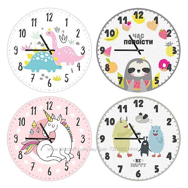 Часы настенные в детскую и не только, огромный выбор.