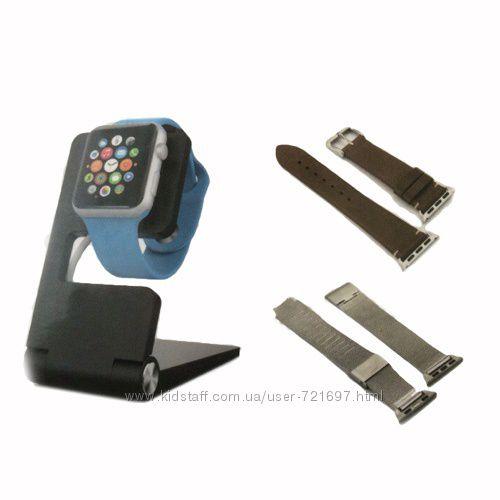 Док-станция и набор ремешков для Apple Watch Digital Gadgets Starter Kit 4