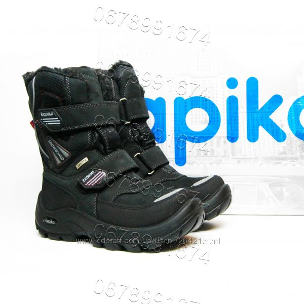Термо-ботинки  Kapika, кожа, мембрана,  р. 35-40