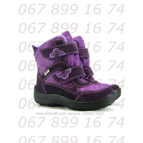 Термо-ботинки Капика, шерсть, кожа, мембрана, р. 29-34