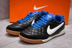 Кроссовки мужские Nike Tiempo, черные, арт. 13951