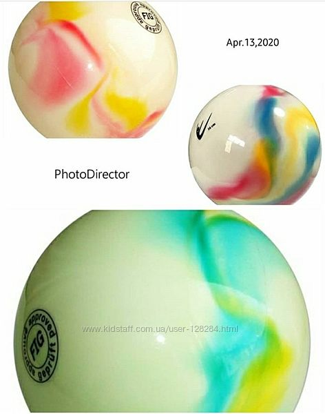 Мячи Chacott и Tuloni