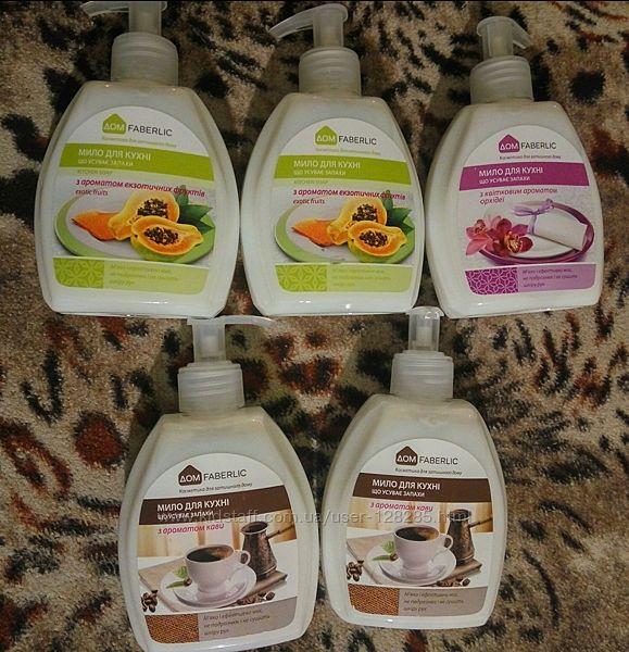 Дом Фаберлик жидкое мыло для кухни 300мл Кофе Экзотические фрукты Орхидея