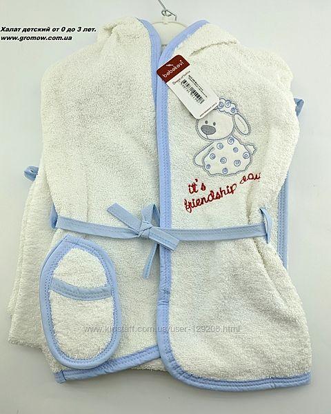 Подарочный набор для новорожденного банный халат для купания