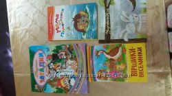 книжки нові українською і російською мовами