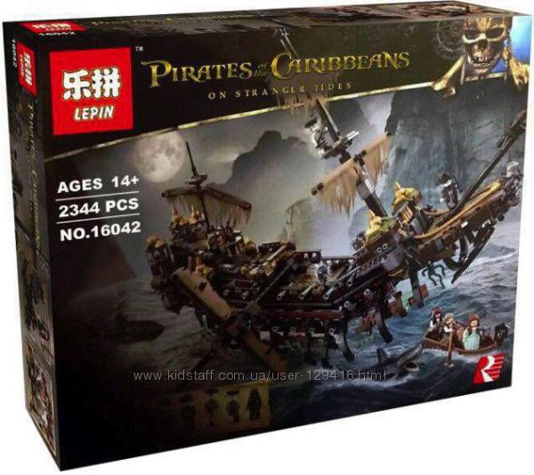 Lepin Pirates of the Caribbean