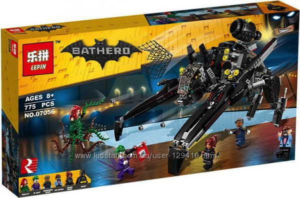 Lepin Batman Movie