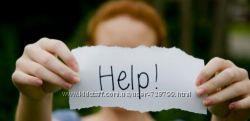 Психологическая помощь, консультации