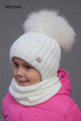 СП шапки Arctic Заказ 16 февраля