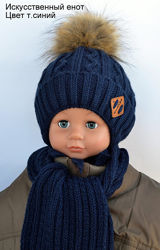 Новая зимняя шапка мальчику