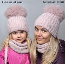 Зимние шапки с помпоном для мамы и дочки новые