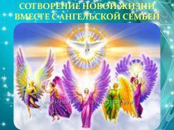Видео-курс по Ангельской терапии и Ангелологии
