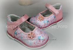 Нарядные туфли Шалунишка ортопед