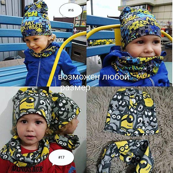 Наборы шапочка хомут, снуд для мальчика