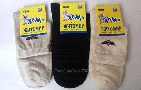 Шкарпетки для хлопчика від 5 до 12 років