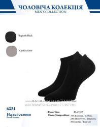 Короткі чоловічі шкарпетки - сліди Легка Хода