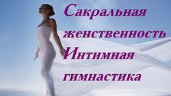 Самая притягательная и соблазнительная Татьяна Кожевникова
