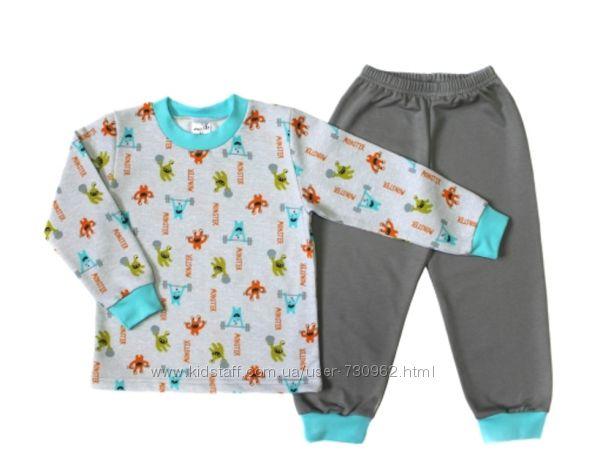 Пижама для мальчика с начесом Monsters-скидки
