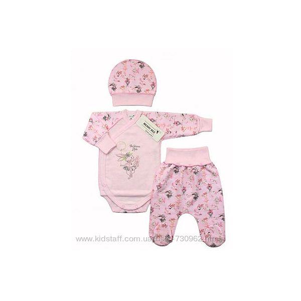 Комплект для новорожденных девочек Bakerina, Мерри Би