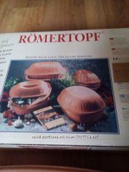 Форма для запекания Romertopf