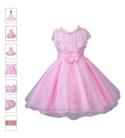 Очень красивое нарядное платье на 6 лет