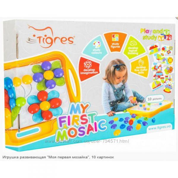 Игрушка развивающая Тигрес Моя первая мозаика 39370
