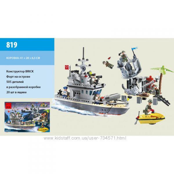 Конструктор Brick 819, 1120, 904, 2316, Трейлер, Корабль, Брик, Дирижабль