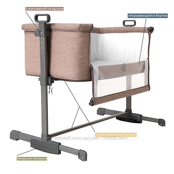Приставная Кроватка-люлька Кровать для новорожденного CARRELLO Festa