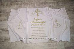 Крыжма для крещения  молитва, имя , дата