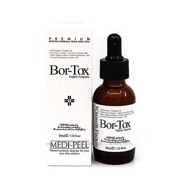 Антивозрастная ампула с лифтинг-эффектом Medi-peel Bor-tox Peptide Ampoule