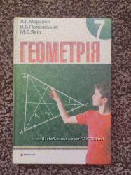 Геометрія 7 кл. Мерзляк, Полонський, Якір