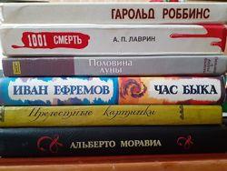 Книги- детектив, фантастика, история, почитателям Декамерона