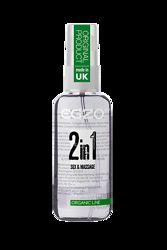 Вагинальный силиконовый органический лубрикант EGZO WOW 2in1, 50 m 28210