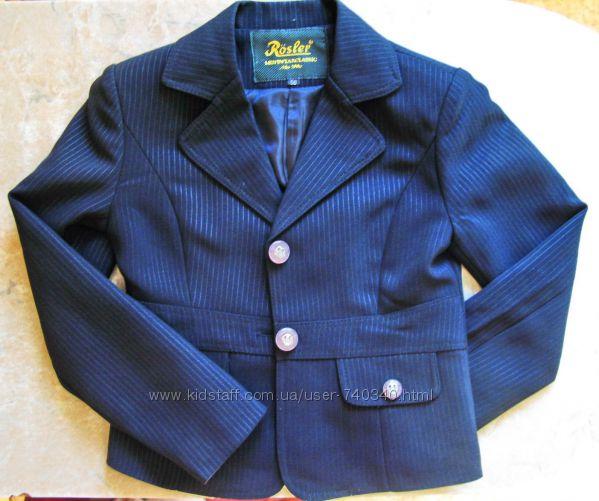 Школьный костюм-тройка Rosler на 128-134 рост