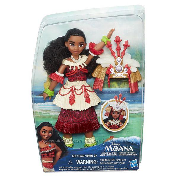 уценка Кукла Ваяна Моана в царемониальном наряде
