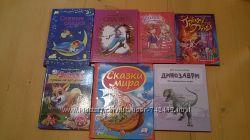 Книги детские- сказки, стихи, загадки, рассказы