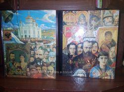 Альбом репродукции Ильи Глазунова на англ языке в 2х томах