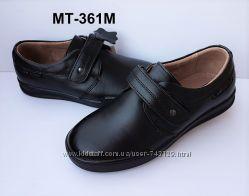 Качественные школьные туфли для мальчика натуральная кожа р. 27-32