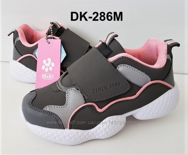 Новинка, стильные кроссовки для девочки 27-32