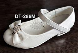 Нарядные туфли для девочек р. 32-37