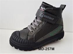 Демисезонные ботинки с защитой носочка р.27-32