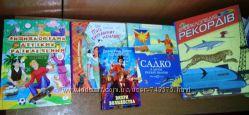 Книги детские, подростковые, научно - популярные, учебные, детективы