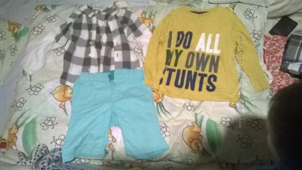 сорочка , футболка , шорти